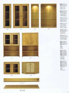Rattan-Deko Katalog